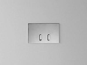 Agape Memory placa para cisterna sanitaria ARUB0968N