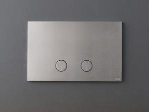 Cea Hydroplate pulsador para inodoro con dos botones alineados PLA02